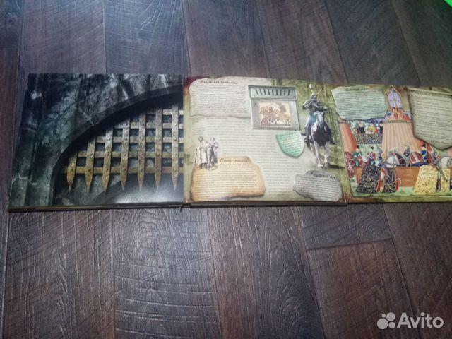 Книга  89501107011 купить 3