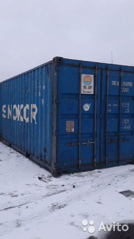 Container 20 tons