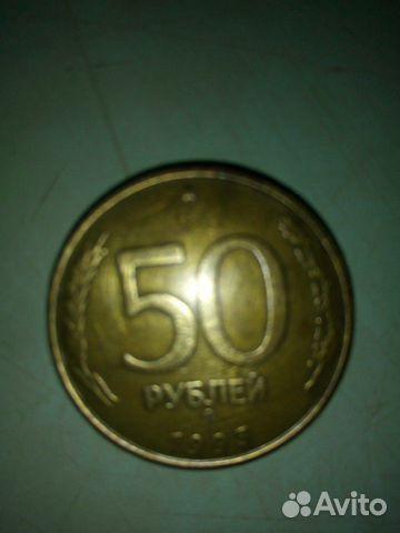 Монета 89193631128 купить 1