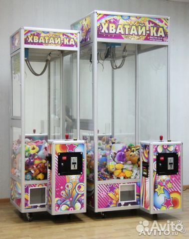 Игровые аттракционы аппараты кран машина куплю игровые автоматы в красноярске
