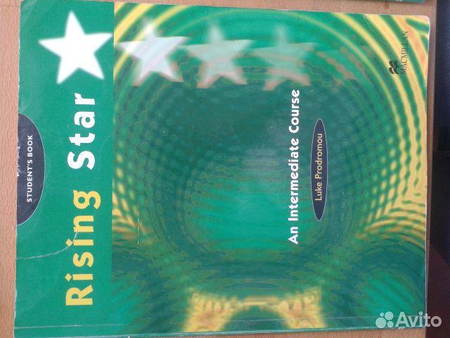 Rising Star Гдз Зелёный