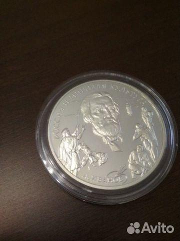 Монета 3 рубля серебро
