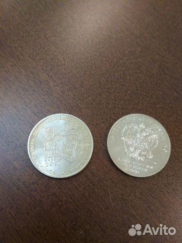 Монета Чемпионат мира по практической стрельбе