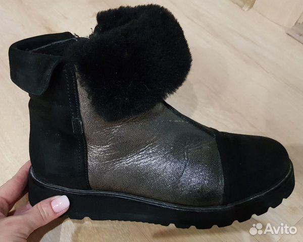 Ботинки 89033581281 купить 1