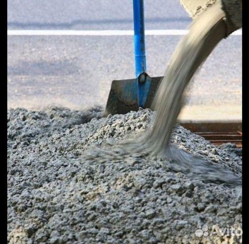 Бетон в адлере купить залили человека бетоном