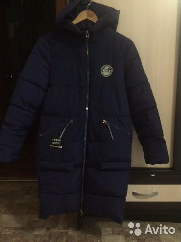 Куртка зимняя  89174361627 купить 1