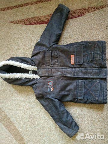Demi jacket 89615705283 buy 1
