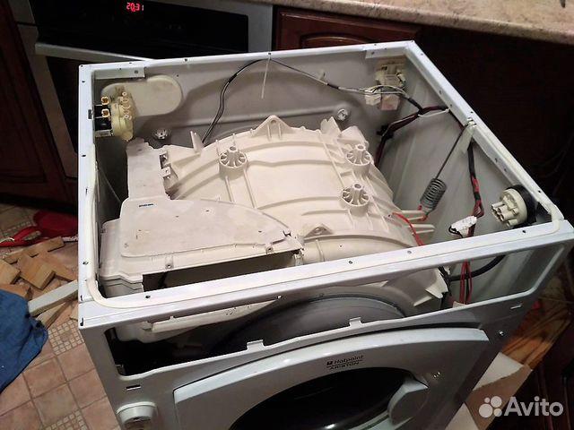 Ремонт посудомоечных машин с гарантией 89674762763 купить 2