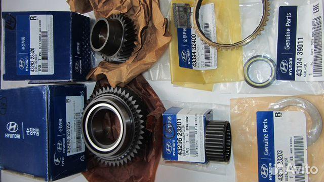 Genuine Hyundai 43254-23203 Thrust Washer