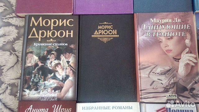 Книги разные спрашивайте доставка пересыл  89003845320 купить 5