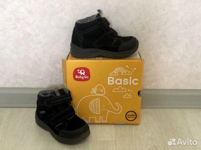 Ботинки детские,размер 26  89190034165 купить 1