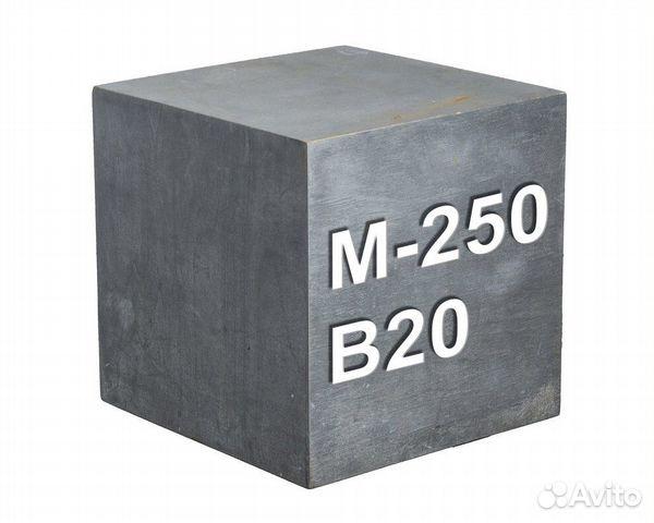Купить бетон в волгограде дзержинский район штамп для декоративного бетона купить