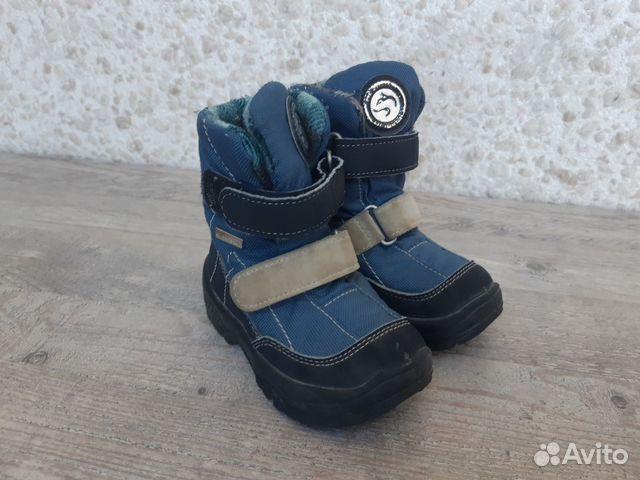 Ботинки на мальчика  89521108749 купить 1