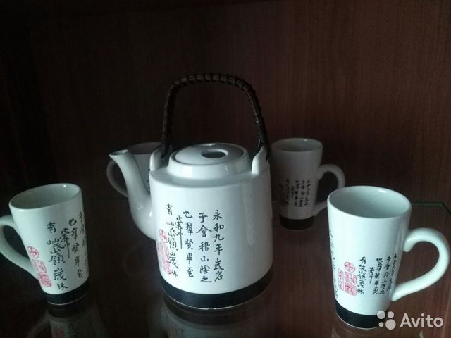 Китайский чайный набор купить 1