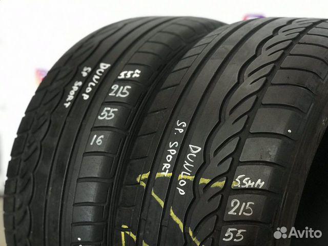 89380001718 215/55/16 Dunlop SP Sport 01 (5.5 mm) - 2 шт