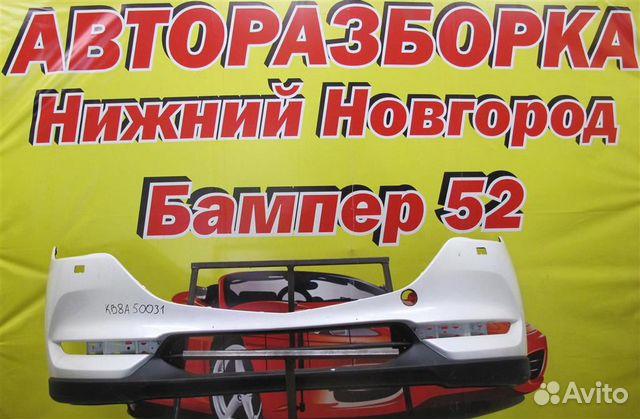 89524408730  Mazda CX 5 2017) Бампер передний белый