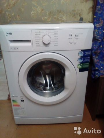 Washing machine  buy 1