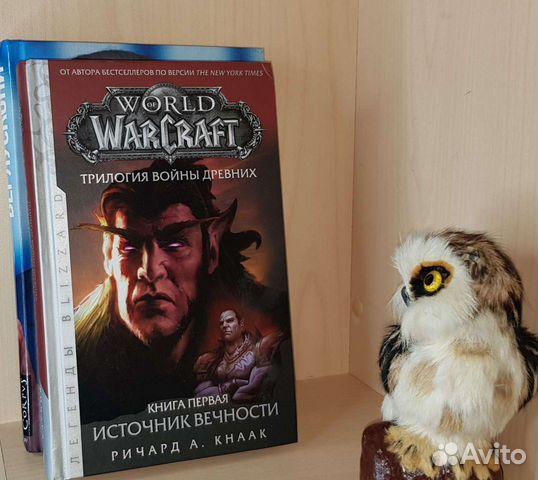 Кнаак: Трилогия Войны Древних. Книга первая. Источ  купить 1