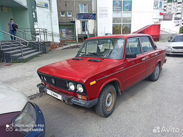 ВАЗ 2106, 1996  89584794280 купить 1
