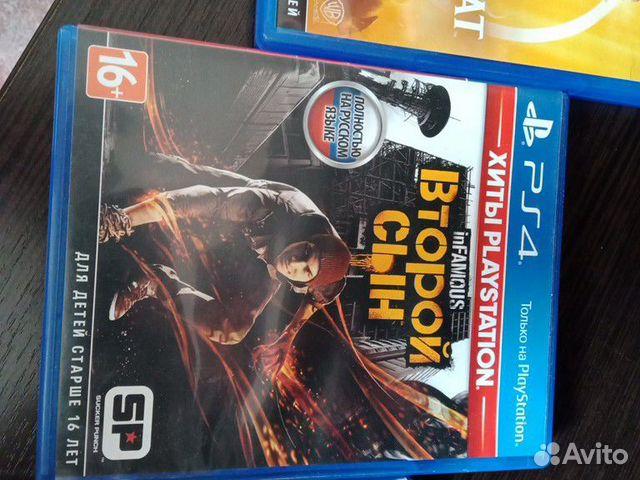 Sony PS4  89515460946 купить 3