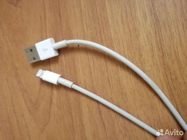 Кабель Lighting для iPhone  89601044795 купить 1