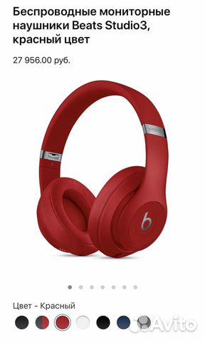 Наушники Beats Studio 3 red оригинал  89142119696 купить 4