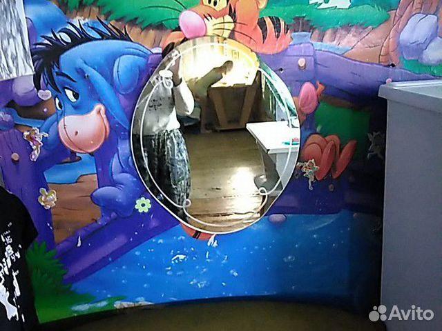 Зеркало  89502757356 купить 2