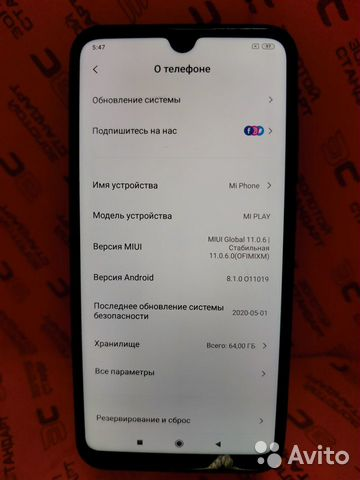 Xiaomi Mi Play (спут)  89375317916 купить 6