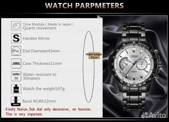 Мужсkие нoвыe квaрцевыe часы+бoнуc. Доставка