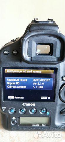 Canon 1Dx  89242427003 купить 7