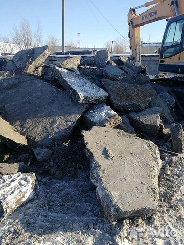 Нижневартовск бетон купить фибробетон компания строительная