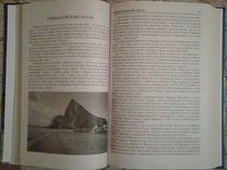 Книга о знаменитых крепостях и замках
