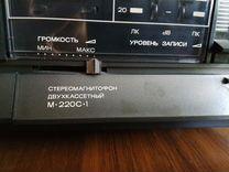 Двухкассетный стереомагнитофон Нота М220С1