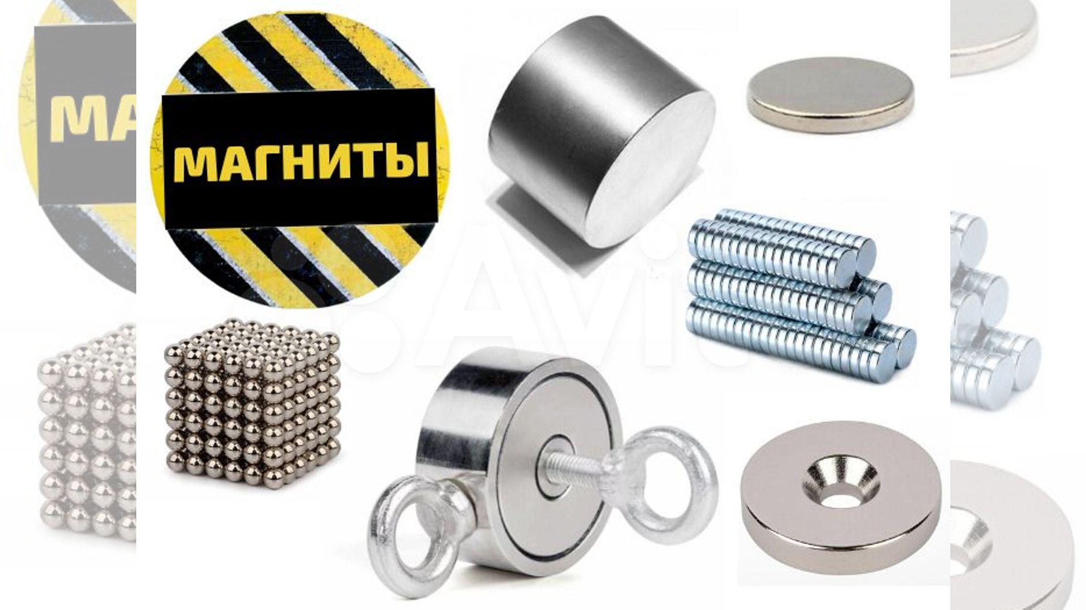 Неодимовые магниты. Поисковые магниты. N42 купить в Воронежской области | Хобби и отдых | Авито