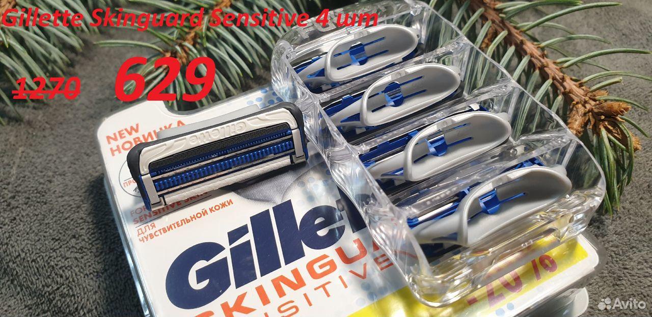 Gillette Skinguard Sensitive 4 шт 2 лезвия бритвы
