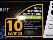 Картридж HP CE285A оригинал