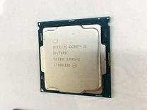 Процессор Intel Core Pentium — Товары для компьютера в Санкт-Петербурге
