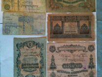 Банкноты — Коллекционирование в Нижнем Новгороде