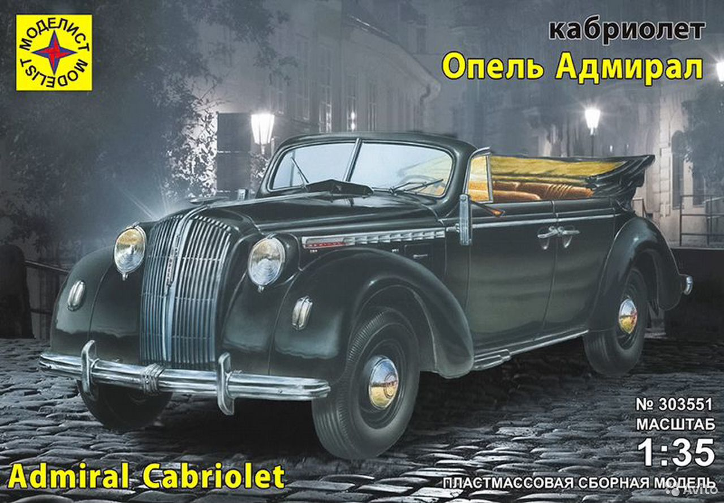 Opel Admiral Cabriolet 1938