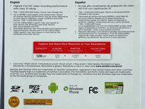 SanDisk Ultra Plus 128Gb microSD 10 class UHS-I