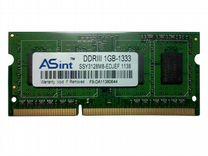Оперативная память ASint 1Gb (1Gb - 1333)