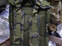 Рюкзак. зелёный пиксел. обьем 20 л