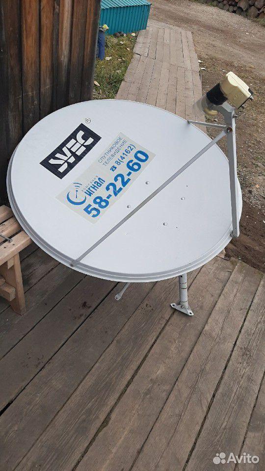 Антенна спутниковая  89241787758 купить 1