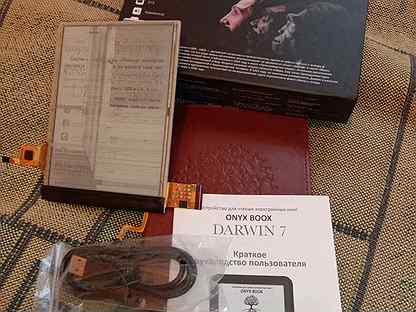 Электронная книга Onyx Darwin 7