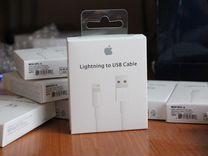 Lightning для iPhone