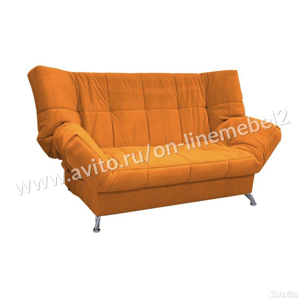 Диван  89204502452 купить 1
