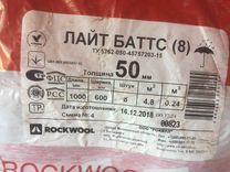 Утеплитель Роквол Лайт Баттс