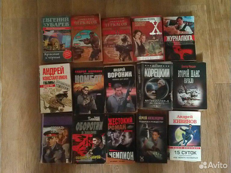 Книги  89879520025 купить 5