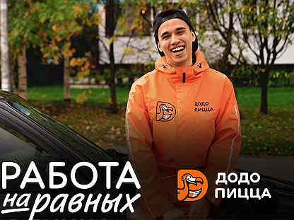 Работа в вебчате видное работа с жильем в москве для девушки