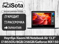 "Ноутбук Xiaomi Mi Notebook Air 13.3"" 855OU/8/256GB"